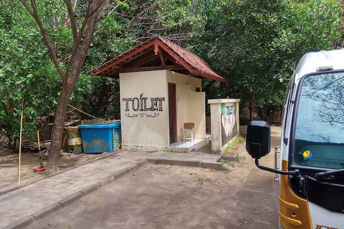 Mangrove Information Centre - toilet